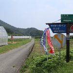 高知県 中土佐町 矢井賀 ライダーズイン中土佐