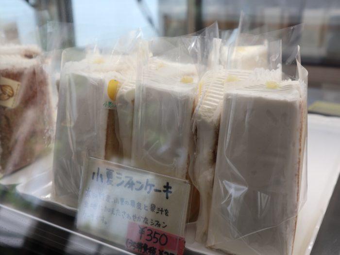 小夏シフォンケーキ