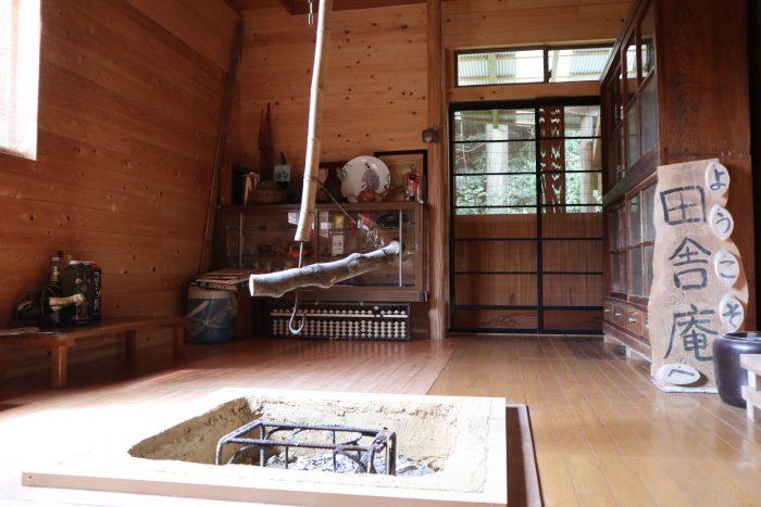 高知県 ゲストハウス 中土佐町 おやまどり 矢井賀