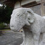 大師地蔵堂の狛羊