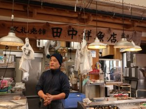 田中鮮魚店(大正町市場内)
