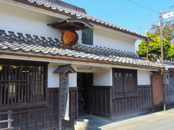 県内最古の酒蔵(西岡酒造店)