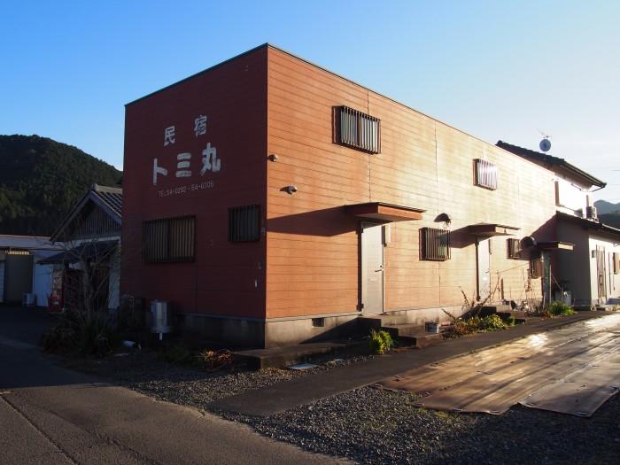 トミ丸(民宿)