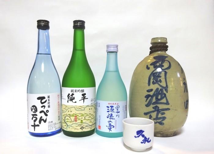 地酒(中土佐町)