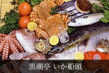 slide_menu_2