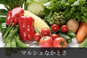 slide_menu_3